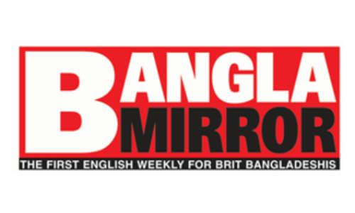 Bangla Mirror FI
